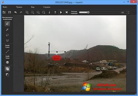 Снимак заслона Inpaint Windows 7