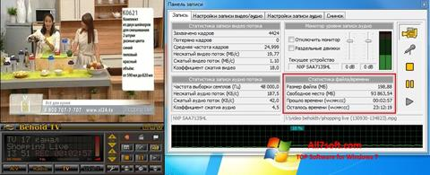 Снимак заслона Behold TV Windows 7