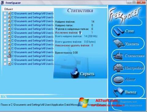Снимак заслона FreeSpacer Windows 7
