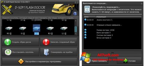 Снимак заслона D-Soft Flash Doctor Windows 7