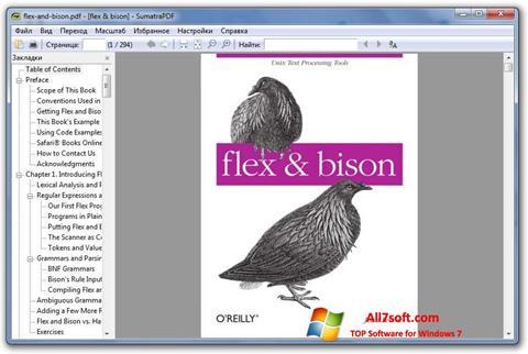 Снимак заслона Sumatra PDF Windows 7