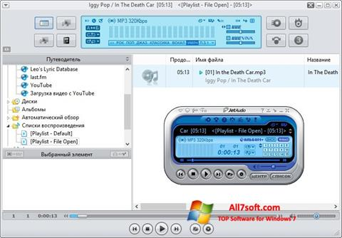 Снимак заслона JetAudio Windows 7