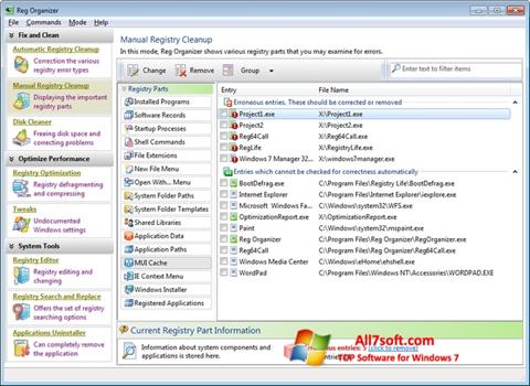 Снимак заслона Reg Organizer Windows 7