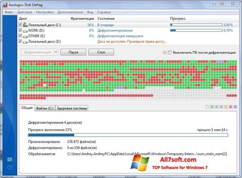 Снимак заслона Auslogics Disk Defrag Windows 7