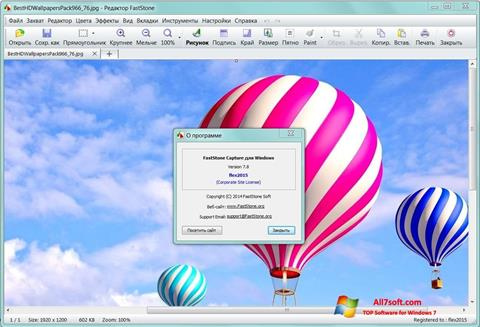 Снимак заслона FastStone Capture Windows 7