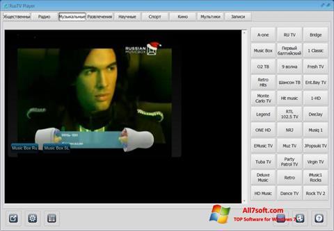 Снимак заслона RusTV Player Windows 7