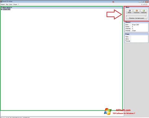 Снимак заслона Small CD-Writer Windows 7