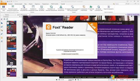 Снимак заслона Foxit Reader Windows 7