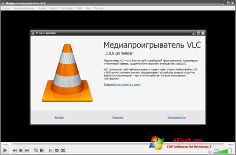 Снимак заслона VLC Media Player Windows 7