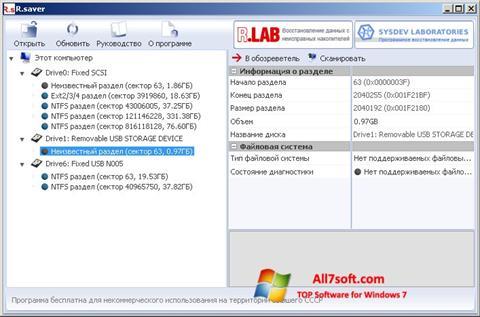 Снимак заслона R.saver Windows 7