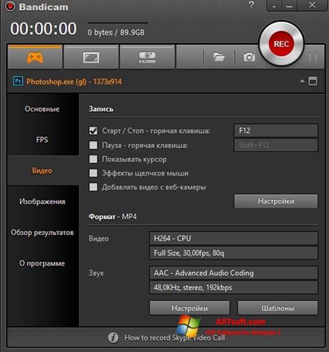 Снимак заслона Bandicam Windows 7