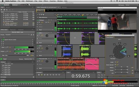 Снимак заслона Adobe Audition Windows 7