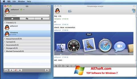 Снимак заслона QQ International Windows 7