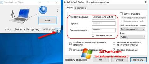 Снимак заслона Switch Virtual Router Windows 7