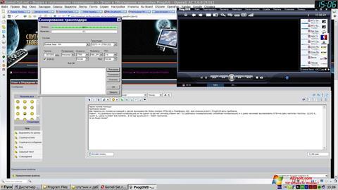 Снимак заслона ProgDVB Windows 7